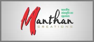 manthan_be57f00c7f911da550009e6e548eeda5
